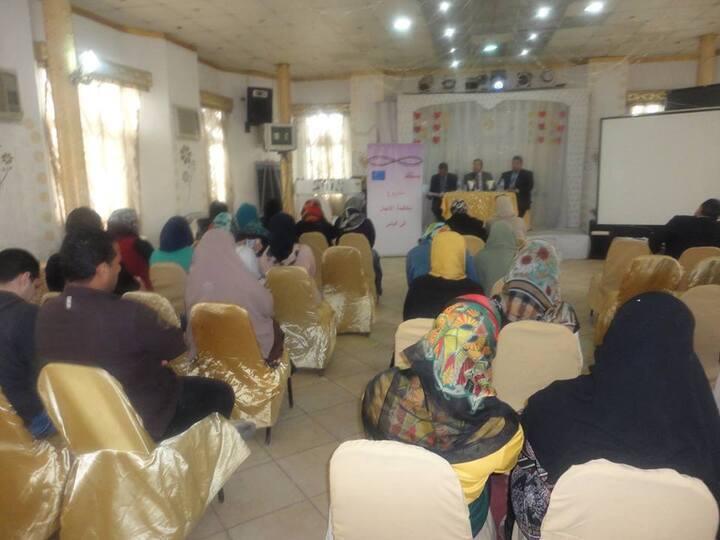 جمعيات حقوق المرأة فى مصر