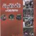 جمعية الحقوقيات تصدر كتاب بعنوان ( الاخلاقيات )