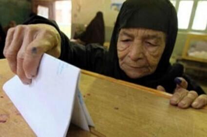تقرير الحقوقيات المصريات على انتخابات البرلمان 2015