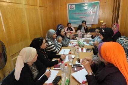 التشبيك بين منظمات المجتمع المدني  فى اطار مشروع تعزيز المشاركة السياسية للنساء – وعي