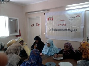 Press release : In a new step to protect the women , the association of Egyptian female lawyers implementing a project about providing the legal assistance to refugees Syrian women in Egypt in cooperation with Arab Fund for human rights and the project aims to provide aids and legal services to Syrian refugees families and women in Egypt as a way to protect them against the risk of trading sex on behalf of marriage .