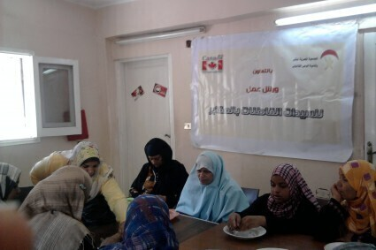 project about  providing the legal assistance to refugees Syrian women in Egypt
