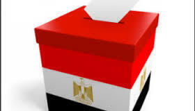 AEFL and Parliamentary Elections 2015