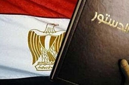 Arab Republic of Egypt Draft Constitution 2013 pdf
