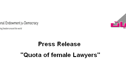 Quota of female Lawyers in egypt