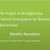 Monthly Newsletter 1| The Project of Strengthening Political Participation for Women (Awareness)