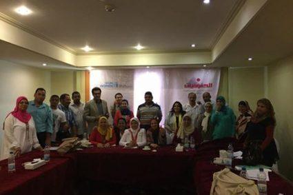 Launching Statement of Awareness Network