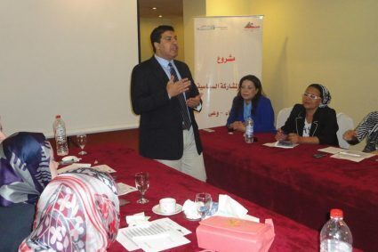 """The project of """"Enhancing Political Participation for Women in Egypt"""" is implemented by the Association of Egyptian Female Lawyers in cooperation with UN Women"""