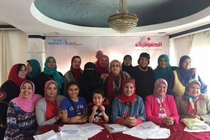 Women Leaders Getting Ready for Running for Local Elections