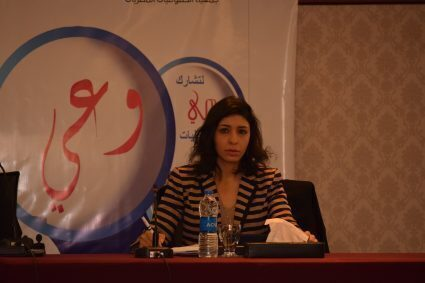 """Wide Round Table on National Level  Discussing Policies Paper """"Egyptian Women: Accessing Decision Making Positions"""""""